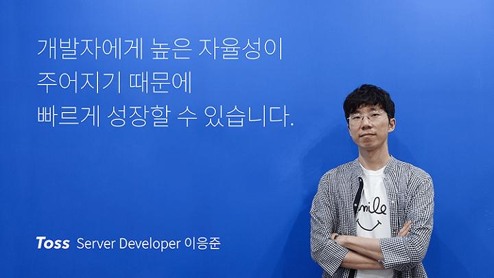개발자 컨퍼런스