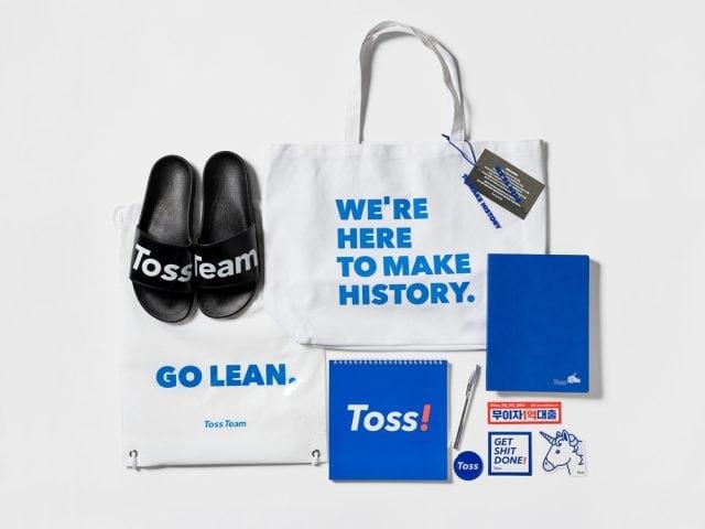 토스 블로그 'Toss Feed' 오픈 이벤트