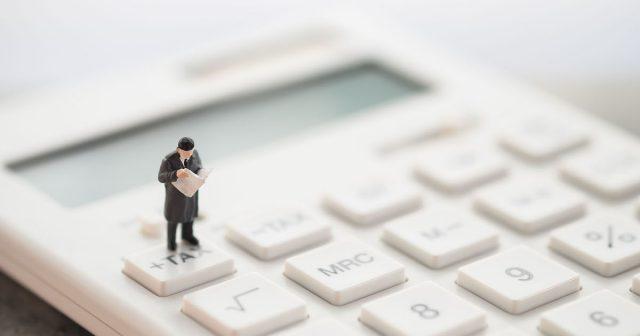 대출 이자 지금보다 더 줄이고 싶다면?
