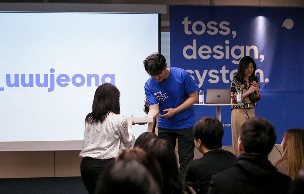 디자인 컨퍼런스