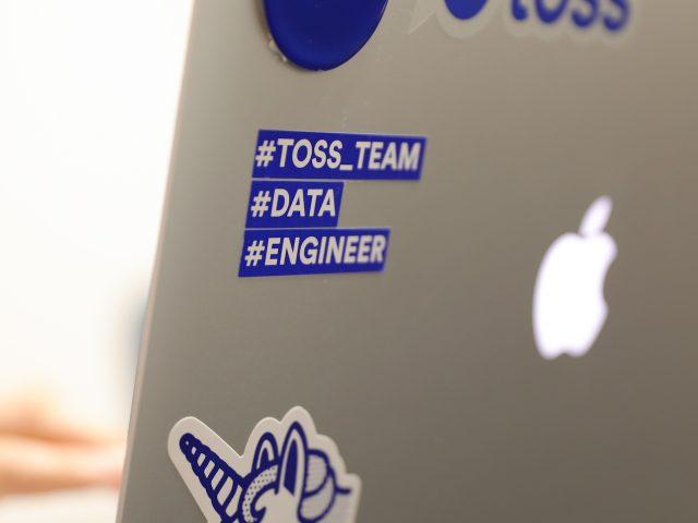 토스팀에 데이터가 흐르게 하는 데이터 플랫폼 팀을 만나다