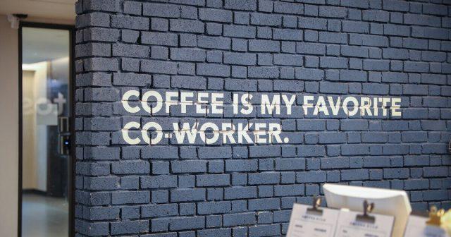 커피 사일로