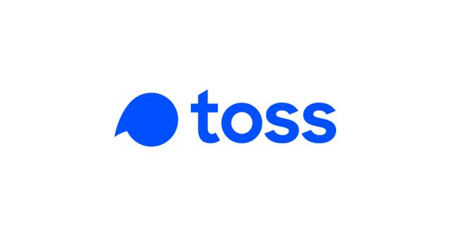 토스뱅크 컨소시엄, 제3 인터넷전문은행 예비인가 획득