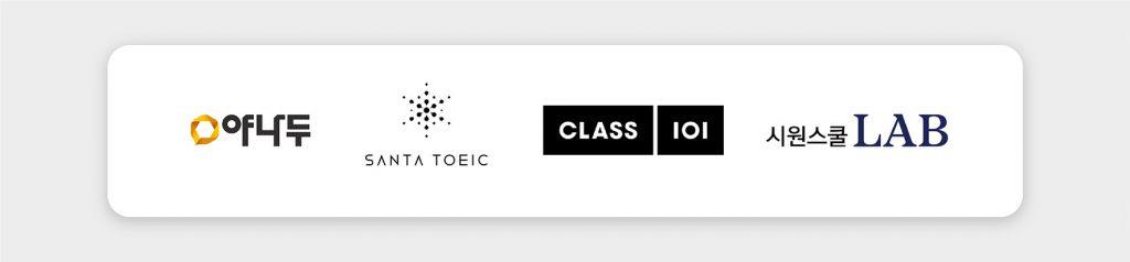 클래스 101