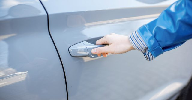 자동차보험 운전자보험