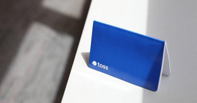 토스가 꿈꾸는 은행, 어떤 모습일까?