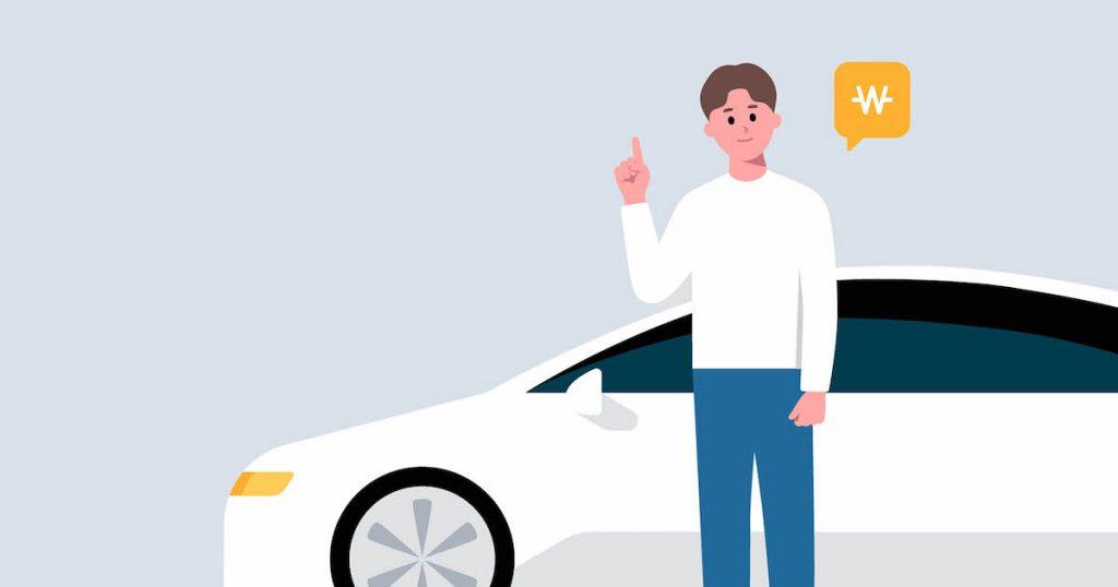 자동차 구매