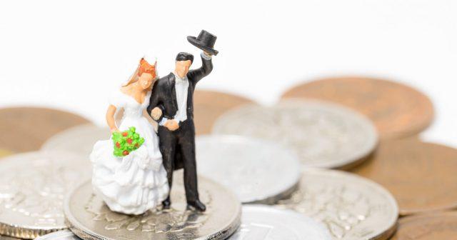 신혼부부 돈 관리